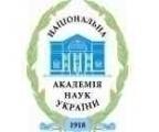Innovation of INSTITUTE OF ORGANIC CHEMISTRY NAS OF UKRAINE /